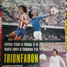 Coleccionismo deportivo: DIARIO AS 1976. Lote 157134500