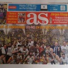 Coleccionismo deportivo: AS: REAL MADRID DE BALONCESTO GANA LA FINAL FOUR (AÑO 2018). Lote 157893738