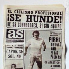 Coleccionismo deportivo: AS Nº 2433 AÑO IX (3-10-1975) DIARIO GRÁFICO DEPORTIVO -ENTREVISTA MEGIDO,PEPE LASO, DYNAMO - MADRID. Lote 158110078