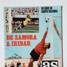 Coleccionismo deportivo: AS Nº EXTRAORDINARIO (ENERO 1971) 50 AÑOS DE EQUIPO NACIONAL, DE ZAMORA A IRIBAR. Lote 158220554