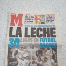 Coleccionismo deportivo: REAL MADRID CAMPEÓN DE LIGA DE BALONCESTO 2007. Lote 158438385
