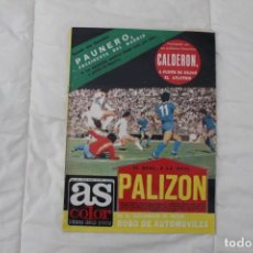 Coleccionismo deportivo: DIARIO AS. REVISTA AS COLOR Nº 358 CONTIENE EL SUPLEMENTO ESPECIAL MOTOR. 1978. Lote 158706146