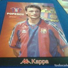 Coleccionismo deportivo: POSTER LAMINA CARTON SPORT F.C.BARCELONA ( POPESCU Nº 5 ) KAPPA. Lote 158723010