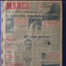 Coleccionismo deportivo: MARCA. MUNDIAL DE BRASIL 1950. TODOS LOS PERIODICOS, FINAL, SEMIS...IMPOSIBLE DE CONSEGUIR. Lote 159384214