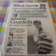 Coleccionismo deportivo: MUNDO DEPORTIVO(28-10-91)!!AGRESIÓN A CRUYFF EN HOSPITALET !!!SAN ANDRÉS 4 SANTURTZIT 0 EN MONTJUICH. Lote 160366754