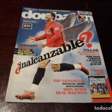 Coleccionismo deportivo: REVISTA DON BALON Nº 1711 - CRISTIANO RONALDO -¿ INALCANZABLE? - TOP GANANCIAS -VILLAR CAMPEON. Lote 160471866