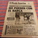 Coleccionismo deportivo: MUNDO DEPORTIVO(16-12-91)!!!BURGOS 2 BARÇA 2 !!!LAUDRUP MÁGICO !!!MILAN Y SAMPDORIA.A.TOMBA(ESQUI). Lote 160505894