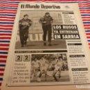 Coleccionismo deportivo: MUNDO DEPORTIVO(30-12-91)!! 100 AÑOS DE BASKET !!! CALDERÉ ENTRE LOS 7 MAGNIFICOS DEL SANT ANDREU. Lote 160771878