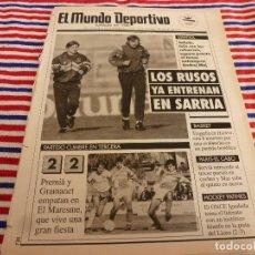 Collectionnisme sportif: MUNDO DEPORTIVO(30-12-91)!! 100 AÑOS DE BASKET !!! CALDERÉ ENTRE LOS 7 MAGNIFICOS DEL SANT ANDREU. Lote 160771878