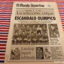 Coleccionismo deportivo: MUNDO DEPORTIVO(20-2-92)ESPAÑA 1 CEI 1,LAUDRUP(BARÇA)BRINDISI(GUATEMALA). Lote 160774082