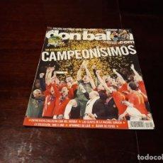 Coleccionismo deportivo: REVISTA DON BALON Nº 1811 - CAMPEONISIMOS - ESPAÑA CAMPEÓN DEL MUNDO 2010. Lote 160783138