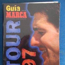 Coleccionismo deportivo: GUIA MARCA TOUR 97. Lote 161297182