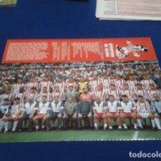 Collectionnisme sportif: MINI POSTER + FICHAS LIGA 96 - 97 ( SPORTING DE GIJON + FICHAS JUGADORES R.C.D. ESPANYOL) VER FOTOS . Lote 162111458