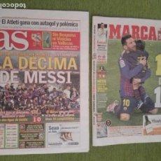 Coleccionismo deportivo: FC BARCELONA CAMPEÓN DE LIGA 2018/19. PERIÓDICOS MARCA Y AS. BARÇA, LA DECIMA DE MESSI. Lote 162987574