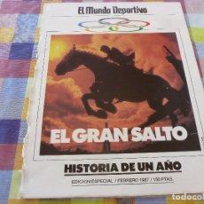 Coleccionismo deportivo: MUNDO DEPORTIVO(2-1987)EDICION ESPECIAL DEPORTE ESPAÑA DEL AÑO 1986-QUINI-URRUTI-J.L.NUÑEZ-ETC... Lote 163430450