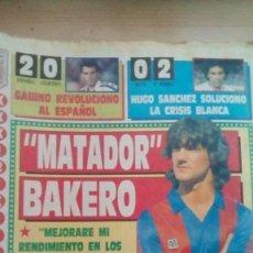 Coleccionismo deportivo: DIARIO SPORT - BAKERO - 26/09/1988. Lote 163584294
