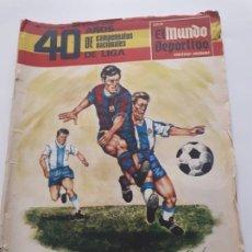 Coleccionismo deportivo: REVISTA EL MUNDO DEPORTIVO ESPECIAL 40 AÑOS DE CAMPEONATOS NACIONALES DE LIGA. Lote 164934302