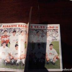 Coleccionismo deportivo: POSTER DEL ALBACETE TEMPORADA 94-95. Lote 165379958