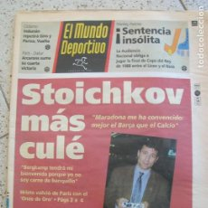 Coleccionismo deportivo: DIARIO MUNDO DEPORTIVO N,22.111 DEL AÑO 1993 PORTADA STOICHKOV MAS CULE. Lote 185671357