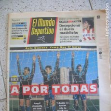 Coleccionismo deportivo: DIARIO MUNDO DEPORTIVO N, ,22,115 PORTADA A POR TODAS. Lote 166411750
