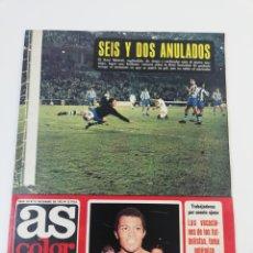 Coleccionismo deportivo: DIARIO AS COLOR NUMERO 83, 19 DICIEMBRE 1972, POSTER 80 CLARAMUNT VALENCIA CF, LEGRA CAMPEON BOXEO.. Lote 166423130