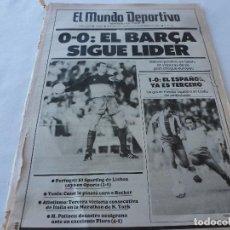 Collezionismo sportivo: MUNDO DEPORTIVO(3-11-86)GIJÓN 0 BARÇA 0,ESPAÑOL 1(PINEDA)CADIZ 0,ENTIERRO DE ALEX BOTINES.. Lote 166660118