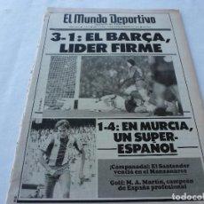 Coleccionismo deportivo: MUNDO DEPORTIVO(22-12-86)BARÇA 3 MALLORCA 1,MURCIA 1 ESPAÑOL 4,ANDUJAR OLIVER,CECILIA DEL RISCO. Lote 166668558