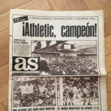 Coleccionismo deportivo: AS (30-4-1984) CAMPEON DE LIGA ATHLETIC CLUB BILBAO 1984. Lote 256102520