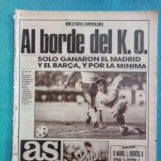 Coleccionismo deportivo: REAL MADRID 1 JUVENTUS 0 1986 GOL DE BUTRAGUEÑO HISTORICO AS NUM 5922 23 OCTUBRE 1986. Lote 167602464