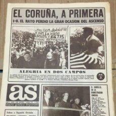 Coleccionismo deportivo: AS (7-6-1971) LUNES ASCENSO DEPORTIVO CORUÑA BURGOS BETIS CRUYFF MOSCARDO FERROL HOMENAJE ZALDUA. Lote 167968064