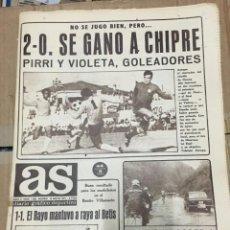 Coleccionismo deportivo: AS (10-5-1971) LUNES RAYO ESPAÑA CHIPRE PIRRI VIOLETA MOSCARDO ONTENIENTE . Lote 167974576