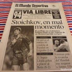 Coleccionismo deportivo: MUNDO DEPORTIVO(9-12-91)BARÇA B 1 PALAMÓS 2,LERIDA 6 BETIS 2,FOREMAN(BOXEO)STOICHKOV(BARÇA). Lote 167982428