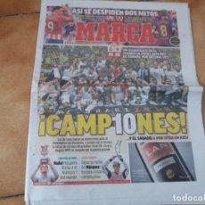 Coleccionismo deportivo: PERIÓDICO DEPORTIVO. MARCA. DÉCIMA EUROLIGA. REAL MADRID. DESPEDIDA DE TORRES E INIESTA.. Lote 168060256