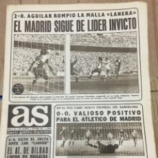 Coleccionismo deportivo: AS (4-10-1971) LUNES AGUILAR ATLETICO MADRID BARCELONA SABADELL REAL MADRID RAYO HERCULES. Lote 168081156