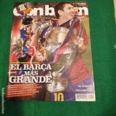 Coleccionismo deportivo: DON BALON Nº 1754 FC BARCELONA TRIPLETE POSTER FC BARCELONA . Lote 168632220
