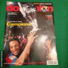 Coleccionismo deportivo: DON BALON Nº 1595 FC BARCELONA CAMPEON LIGA POSTER FC BARCELONA . Lote 168632316