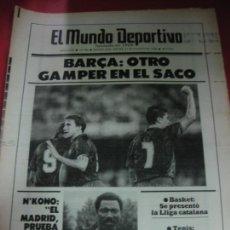 Coleccionismo deportivo: EL MUNDO DEPORTIVO Nº 19795. BARÇA: OTRO GAMPER EN EL SACO. N'KONO, SALNIKOV.. 21 AGOSTO 1986 . Lote 169278552