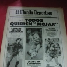 Coleccionismo deportivo: EL MUNDO DEPORTIVO Nº 19815. 10 SEPTIEMBRE 1986. LIGA: TODOS QUIEREN MOJAR. AJEDREZ: KASPAROV .... . Lote 169298272