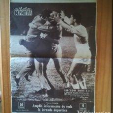 Collectionnisme sportif: VIDA DEPORTIVA 806, 20 FEBRERO 1961. FUTBOL BARÇA-ELCHE ESQUI, BOXEO, BALONCESTO... . Lote 169438784