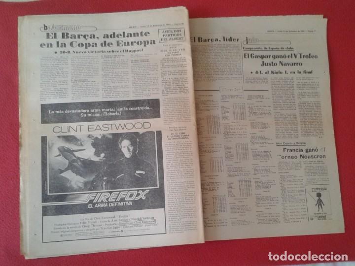 Coleccionismo deportivo: DIARIO MARCA Nº 12.734 DE 13 DICIEMBRE 1982 FÚTBOL CLUB BARCELONA REAL MADRID BILBAO...ACORRALADO... - Foto 13 - 169808584
