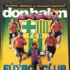 Coleccionismo deportivo: FÚTBOL DON BALÓN 1501 - PÓSTER COLLINA - VALENCIA - BARÇA - VALLADOLID - NUMANCIA - GARATE ATLÉTICO. Lote 169910430