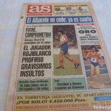 Collectionnisme sportif: AS(2-3-92)!!! FUTRE COMPROMETIDO !!! UEFA SIGMA OLOMOUC-R.MADRID,CASTELLÓN 0 MÉRIDA 2 GRAN CAÑIZARES. Lote 171215633