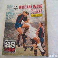 Coleccionismo deportivo: REVISTA AS COLOR. NUM. Nº 46, 1972. EN CONTRAPORTADA POSTER REAL MADRID BALONCESTO. Lote 171365390