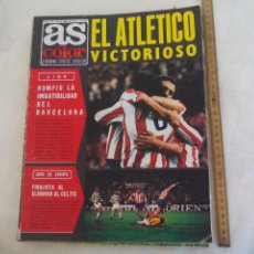 Coleccionismo deportivo: REVISTA AS COLOR. NUM Nº 154 POSTER REAL OVIEDO 1973/1974-ATLETICO DE MADRID FINAL COPA EUROPA. Lote 171366094