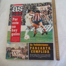 Coleccionismo deportivo: REVISTA AS COLOR. NUM Nº 96, 1973. GARATE Y EL RAYO VALLECANO. POSTER: BARCELONA F.C LIGA DE 1972-73. Lote 171369389