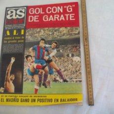 Coleccionismo deportivo: REVISTA AS COLOR. NUM Nº 182, 1974, CON POSTER DEL CADIZ C.F. MOHAMED ALI. Lote 171369874