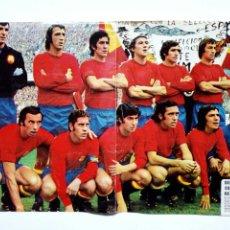 Coleccionismo deportivo: POSTER - AS COLOR 124 - SELECCION ESPAÑOLA DE FUTBOL (1973). Lote 172281908
