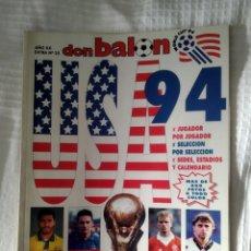 Collezionismo sportivo: EXTRA MUNDIAL 94 USA (TARIFA PLANA DE ENVÍO 3.33 EUROS). Lote 172598374