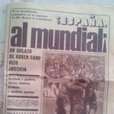 Coleccionismo deportivo: DIARIO AS - ¡ ESPAÑA, AL MUNDIAL ! - 1 DIEMBRE 1977 - 31 PAGINAS. Lote 172647609