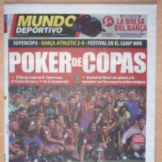 Coleccionismo deportivo: PERIODICO MUNDO DEPORTIVO NUEVO BARCELONA CAMPEON SUPERCOPA ESPAÑA TEMPORADA 2009 2010 09 10. Lote 173149962